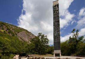 Monumento ai partigiani Pertuso